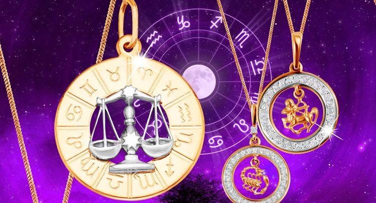 Лотерейные гороскопы: верить ли отзывам
