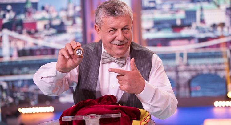 Лучшая лотерея в России
